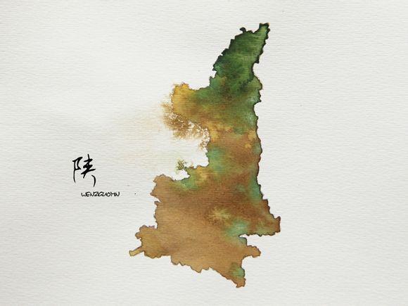 Shaanxi (陕西)