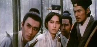 King Hu Retrospective at BAM