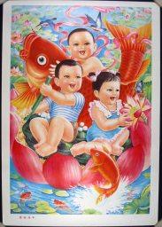 Chinese Surrogacy