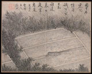 Exhibition Review Roundup – Cao Fei, Liu Bolin, Ai Weiwei, The Art of the Chinese Album