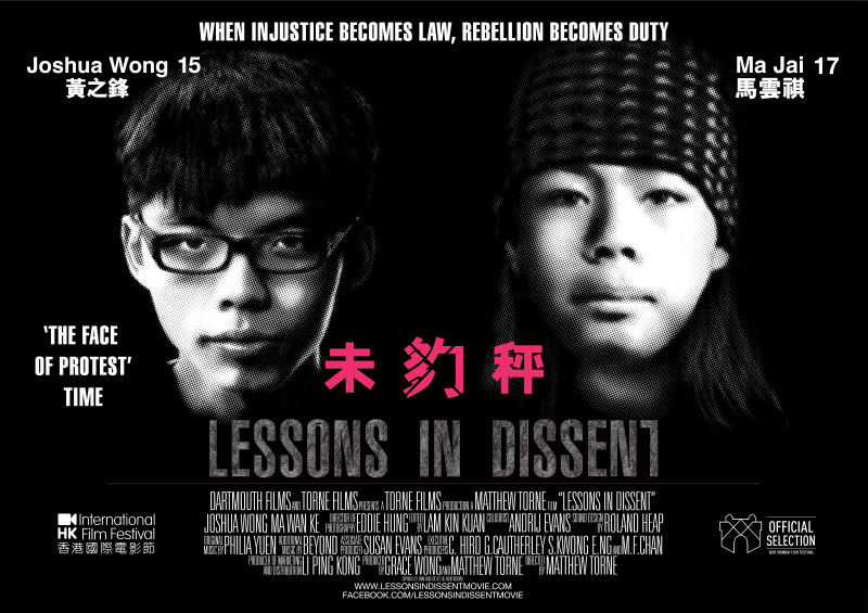 Lessons in Dissent UK poster Landscape clean