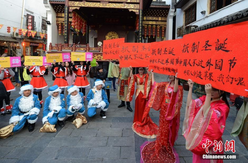 Changsha Demonstrations