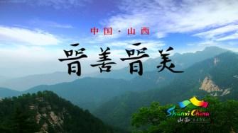 China Bans Puns in Media and Ads