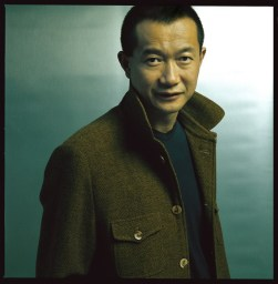 EVENT – From China to America: A Musical Journey with Tan Dun and Guests