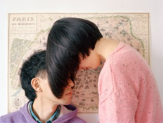"The Real and the Unreal: Pixy Liao's ""Experimental Relationship"""