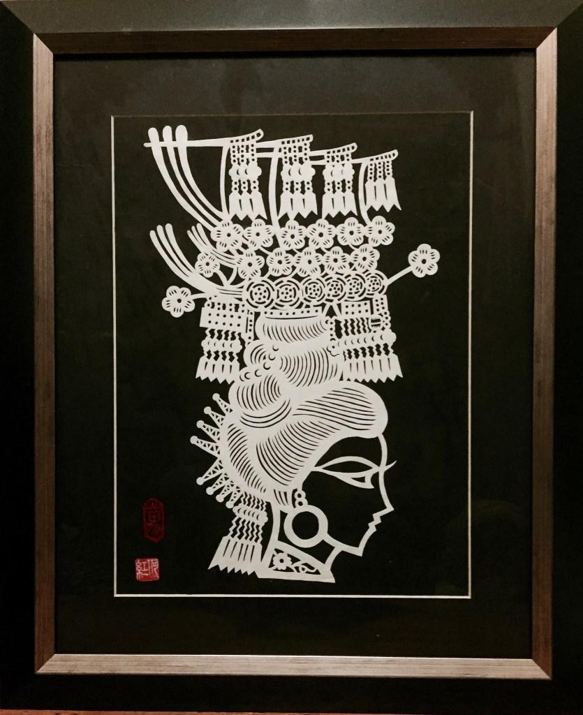 Hongyi He - A Miao Woman, Paper-cut. Courtesy of NYFA and the artist