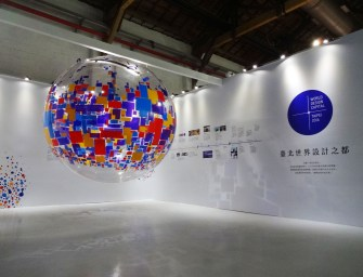 Design Meets the Public Interest in WDC Taipei 2016 October Events