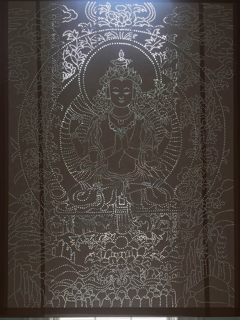 Xin Song - 无限慈悲 (Unlimited Compassion), papercut