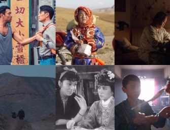 China Onscreen Biennial at Asia Society Shows Diversity of China and Chinese Film