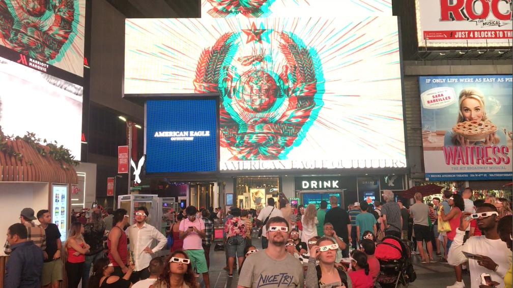 Sun Xun Times Square