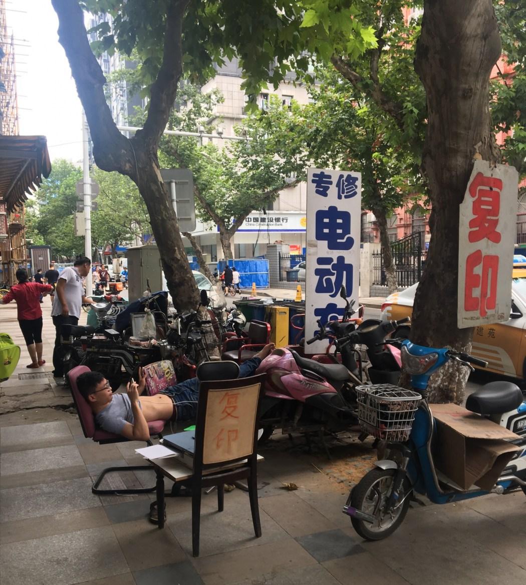 Relaxing in Wuhan