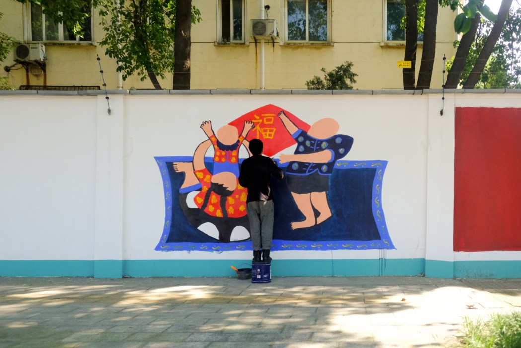 Mural Painting in Wuhan