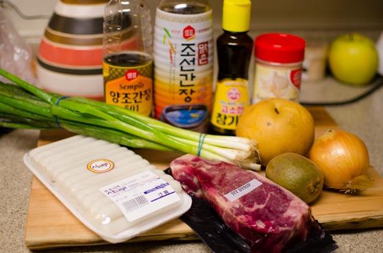 Beef rice cake sanjeok