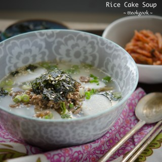 Easy Rice Cake Soup