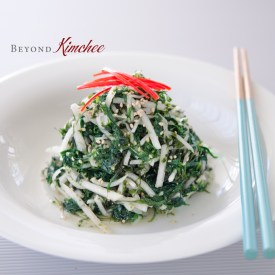Seaweed Radish Salad