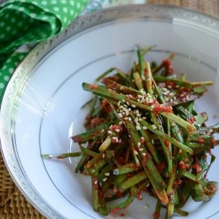Garlic Chives Kimchi (Buchu kimchi) is quick and easy kimchi to enjoy any season.