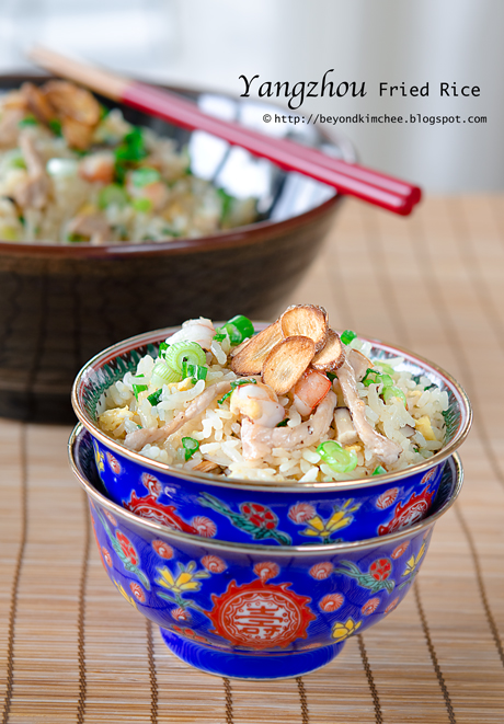 Yangzhou Style Fried Rice