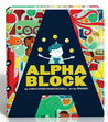 Learning Letters: Alphablock by Christopher Franceschelli