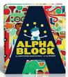 Learning Letters: Alphablock by Christopher Franceschelli