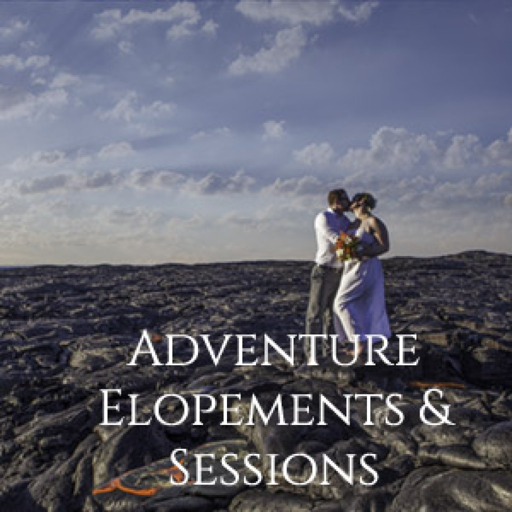 adventure elopements and session link image couple on lava field kissing
