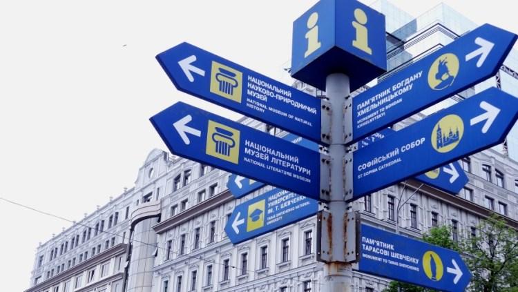 Reisinformatie info Oekraine - Bezoek Kiev