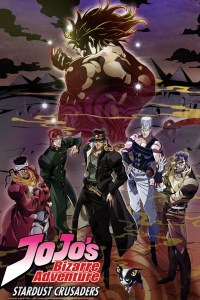 JoJo's Bizarre Adventure - Part 02-3 - Stardust Crusaders