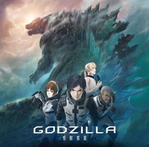 Godzilla: Kaijuu Wakusei - I deo