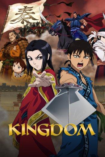 Kingdom S01