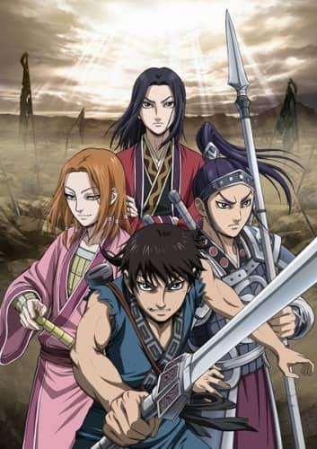 Kingdom S02