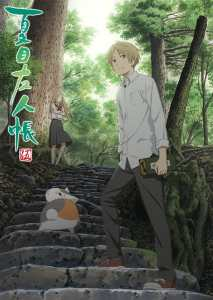NATSUME`S BOOK OF FRIENDS V