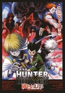 Hunter X Hunter Movie - Phantom Rouge