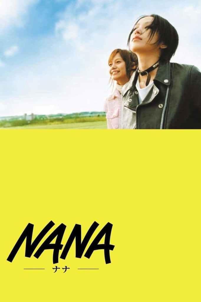 Nana (2005) (2006)