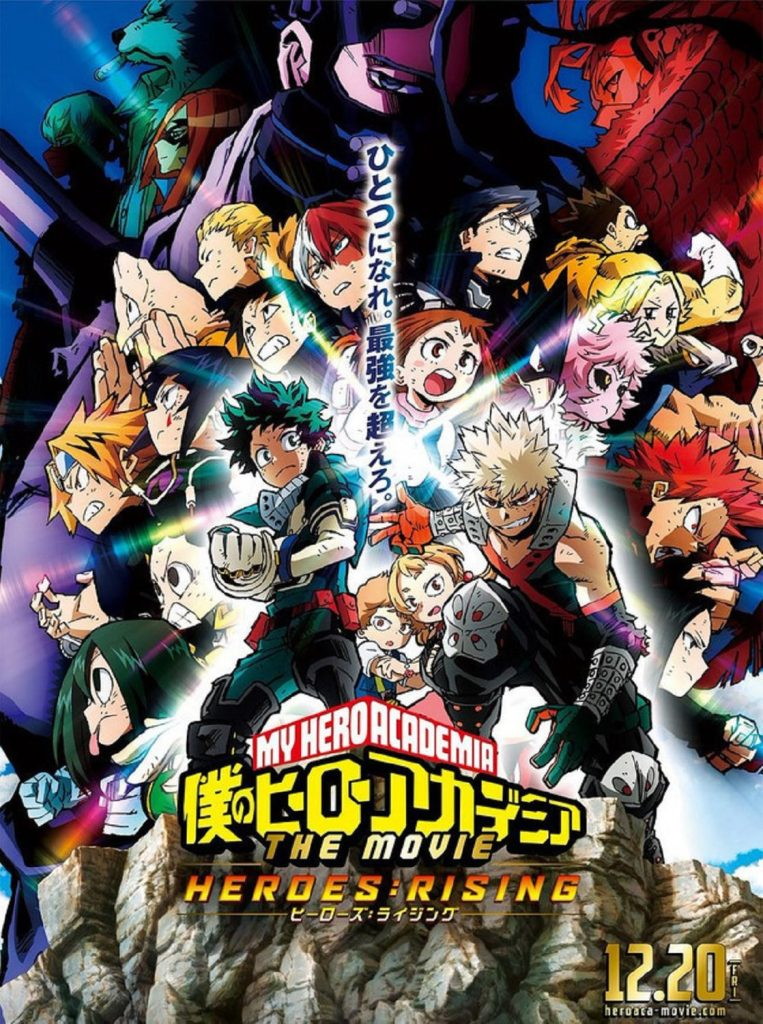 Boku no Hero Academia the Movie 2 Heroes:Rising