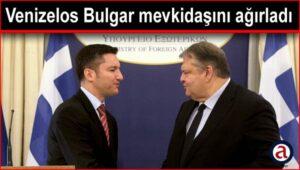 bulgaristan-dis-isleri-bakani-yunanistanda