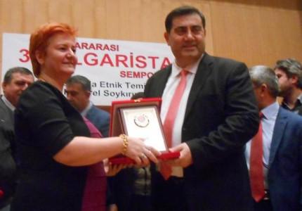 AKP_Izmir_Milletvekili_Rifat_Sait-e_onur_plaketi_verildi