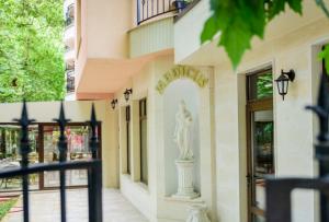 СПА Хотел Медикус Вършец, 4 Звезди