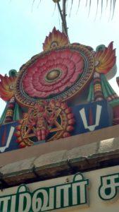 DD 3 Maha Sudarshana Chakram
