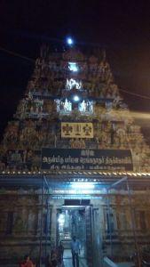 DD 27 - Rajagopuram