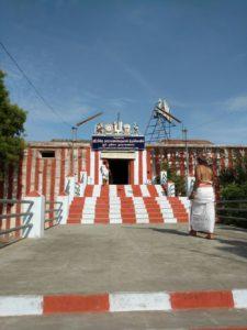 DD 74 - Temple Entrance