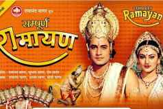 Ramanand Sagar's Ramayan - All Episodes