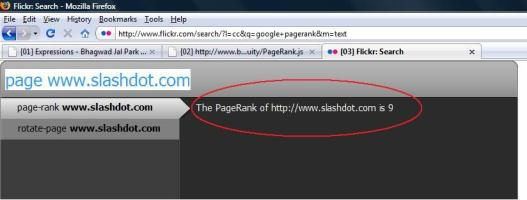 Ubiquity PageRank