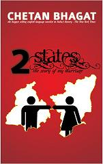2 States by Chetan Bhagat - the story of a jerk