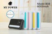 mypower 8000mah