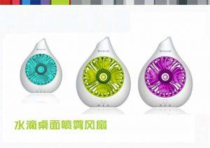 Humidifier moisture USB fan