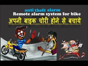 central-locking-system-or-anti-theft-alarm-remote-alarm-bike-alarm-for-all-self-without-self-bikes-6185-1280