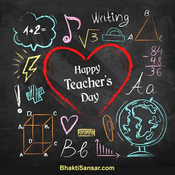 Happy Teachers Day Drawing Pictures Images And Photos Free Download