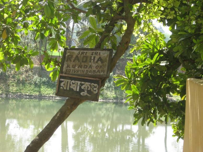 Radha- Kunda, o local mais sagrado do universo manifesto em Navadvipa dhama