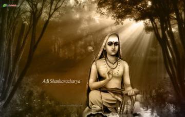 Sri Shankaracarya e a vila de Sankarpura