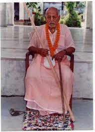 Śrī Śrīmad Bhaktivedānta Trivikrama Gosvami Mahārāja