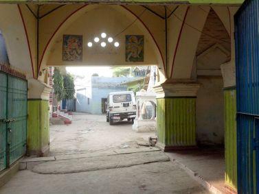 Entrada do Ashram de Sri Vishvamitra em Buxar.